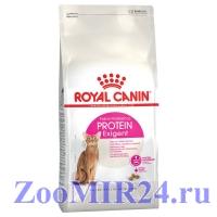 Корм для собак Роял Канин гастро интестинал | Royal Canin