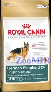 Nutram T25 Total беззерновой сухой корм для щенков и собак